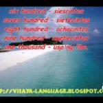 セブアノ語、ビサヤ語による数詞パート3